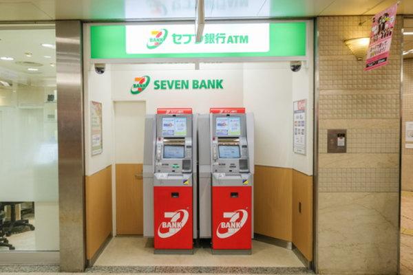 新生銀行、自前ATMゼロに この流れが加速すると・・・