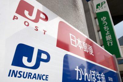 日本郵政の株価見通し 「売り圧力の影響」を考える2つの視点のサムネイル画像