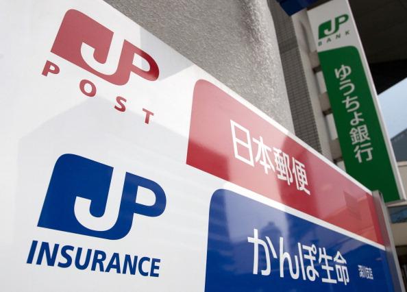 日本郵政,追加売却,売り