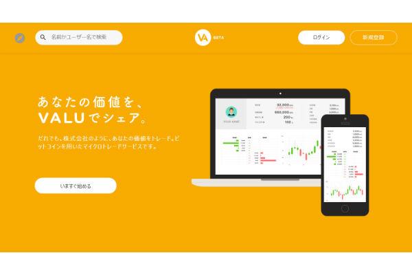 話題のネットサービス,FinTech