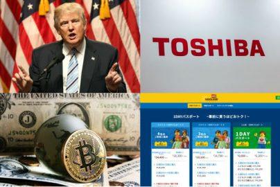 トランプ新大統領、東芝、ビットコイン高騰……2017年1-6月経済イベント振り返りのサムネイル画像