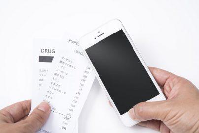 「家計簿アプリ」も登録制に? 個人情報保護を目的の法改正案国会提出へのサムネイル画像