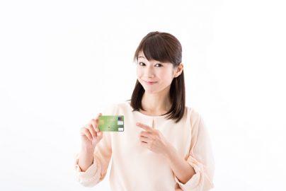 クレジットカードの賢い使い方とは?のサムネイル画像