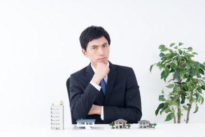 副業禁止の会社で、不動産投資や事業としての不動産賃貸業をする方法とは?のサムネイル画像