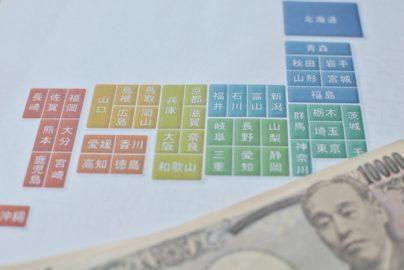 世帯主の「お小遣い額」ランキング 1位の都市は「13万円超」のサムネイル画像