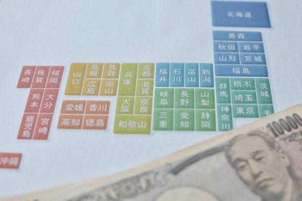 世帯主の「お小遣い額」ランキング 1位の都市は「13万円超」
