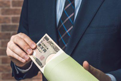 必ずしも「借金=悪」ではない お金との賢い関わり方のサムネイル画像