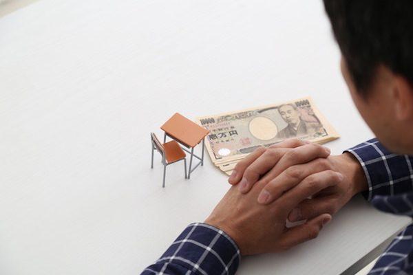 「高校3年間でかかるお金」公立と私立で2倍の差! 奨学金探しのポイント