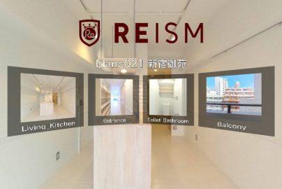 リズム、VR内見サービスを開始のサムネイル画像