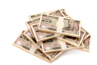 30歳で年収1000万円が狙える企業とは 広告、IT、シンクタンク、TV局……のサムネイル画像