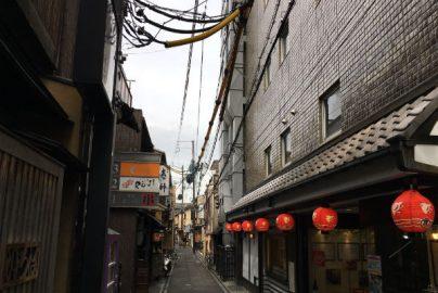 古都の景観を守れ 京都・先斗町で「無電柱化」事業スタートのサムネイル画像