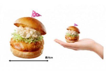 ギガサイズ、メガ盛りの反動? 「スライダーバーガー」が人気の理由のサムネイル画像