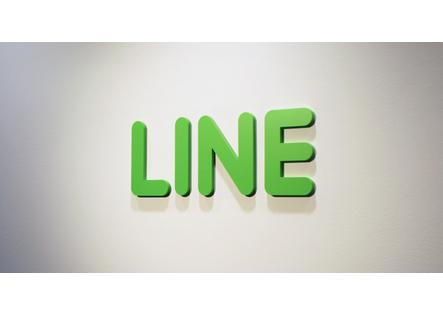 LINE Corporation   会社情報