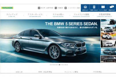 伊藤忠、輸入車販売のヤナセを子会社化へ 海外展開を支援のサムネイル画像