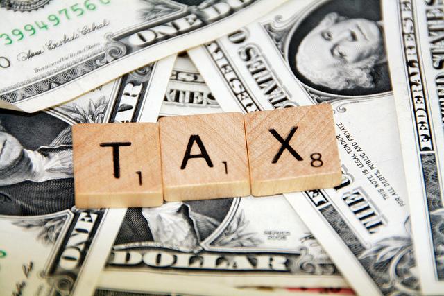 NISAの基本を学ぶ〜証券優遇税制とは?〜のサムネイル画像