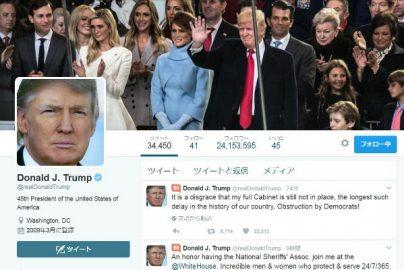 トランプ大統領のTwitter「トランプ砲」みて投資する「ツイートトレード」? 就任で日本への影響はのサムネイル画像