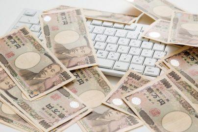 「暴落を買う」のがお金持ちになる秘訣 株で儲ける一番のキーワードとは?のサムネイル画像