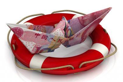 中国の格付け信用を1段下げ「Aa3からA1」へ、米ムーディーズ 格下げは89年以来初のサムネイル画像
