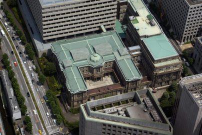 日本銀行、マイナス金利含む金融政策は現状維持のサムネイル画像