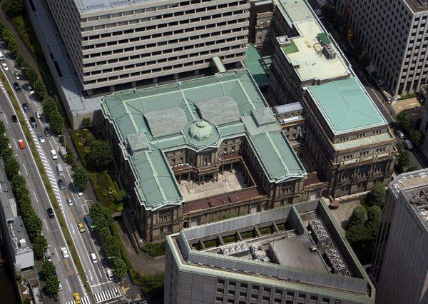 日本銀行、マイナス金利含む金融政策は現状維持