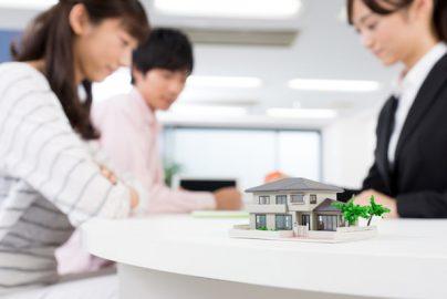 住宅関連税制あれこれ 住宅ローンがなくても受けられる優遇税制とはのサムネイル画像