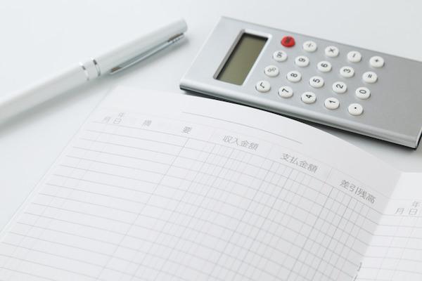 家計診断,お金を貯める
