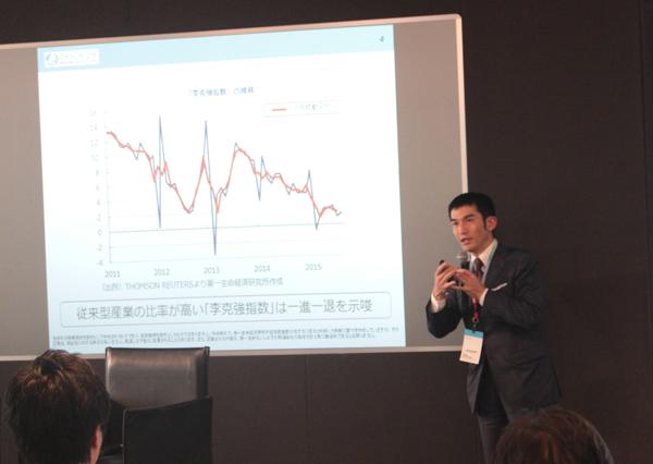第一生命経済研究所・西濱主席エコノミスト
