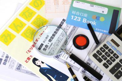 日本人が好きな「貯蓄」 保険でやるのは注意が必要のサムネイル画像