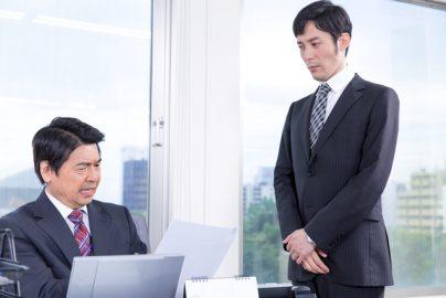 「部長」や「課長」は英語で? 知らないとマズい「ビジネス英語」のサムネイル画像