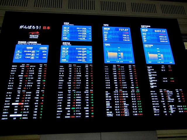 NISAで始める株式投資〜おすすめ高配当銘柄への注目法〜のサムネイル画像