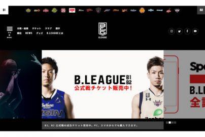 「Bリーグ」始動 なぜサッカーJリーグ川淵元チェアマンがバスケットに進出したのかのサムネイル画像