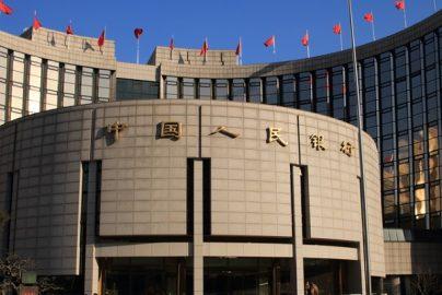 中国の国有四大銀行が2.5万人の人員整理、アリババなど異業種の金融業進出が影響のサムネイル画像