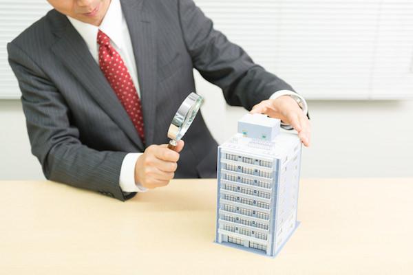 1棟収益物件,マンション,区分,不動産投資