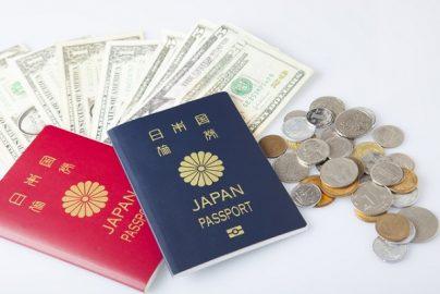 年末年始の人気海外旅行先は?エグゼクティブの海外での過ごし方のサムネイル画像
