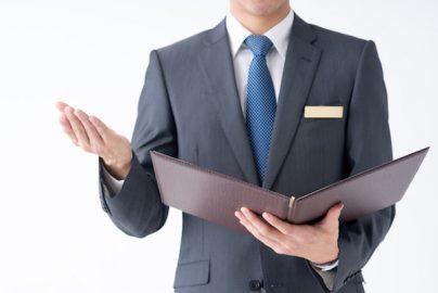 中小企業オーナーの「自社株相続」事情 節税対策で設立した企業には逆風かのサムネイル画像