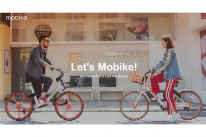 中国シェアサイクル業界は大混戦、成功のカギは個性化 Ofo、Mobike……のサムネイル画像