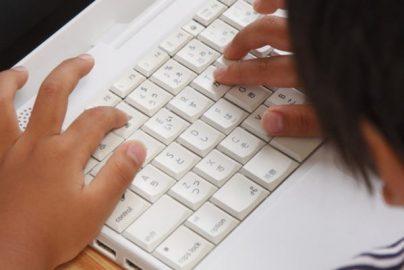 プログラミング教育は必要か?~初等中等教育での必修化について考える~のサムネイル画像