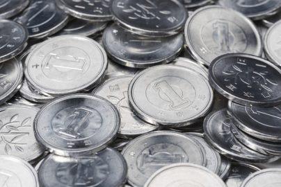 「1円玉が消える日」は来るのか? 少額コインが減ることのメリットのサムネイル画像