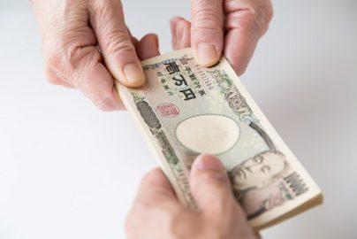 確定拠出年金の「ベスト」な受け取り方 年金、一時払いどっち?のサムネイル画像