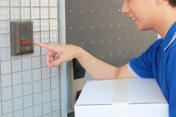 宅配便問題,サービス対価,労働生産性