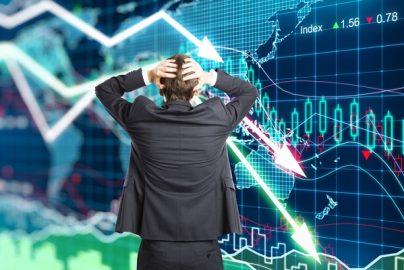 かつての日本の「四大証券」の一角、「山一證券」の破たんから20年のサムネイル画像