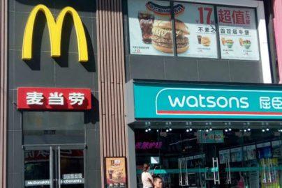 中国麦当勞(マクドナルド)90后とともに歩み、いまは「最良の雇主」にのサムネイル画像