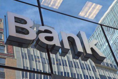 銀行、信託銀行、信用金庫、証券会社…それぞれの金融機関の特徴をまとめてみたのサムネイル画像