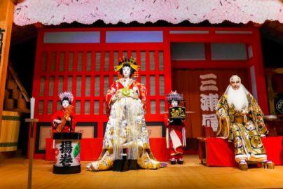 映画から歌舞伎まで!エンタメを「優待」で楽しんじゃおうのサムネイル画像