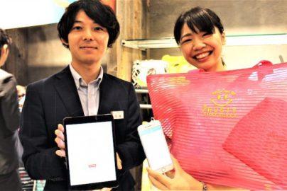 新宿マルイで「ビットコイン決済」を体験してみた!のサムネイル画像