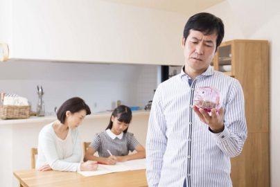 子供の「教育資金」調査 小・中・高・大学……大人になるまで1000万円で足りる?のサムネイル画像