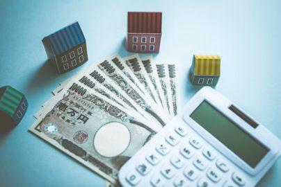 住宅ローン利用者の意識調査「変動型」が微減 年収による金利タイプの違いとは?のサムネイル画像