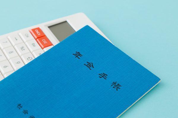 年金受給開始「70歳超え」も検討か 開始年齢を遅らせると支給金額はどのくらい増える?