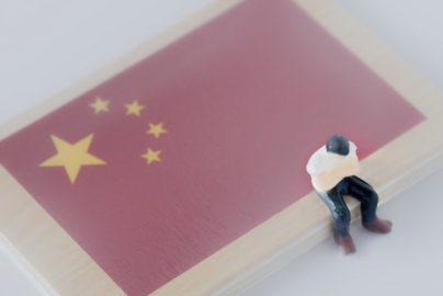 中国の投資信託会社、8カ月間に65社の最高幹部74人が交代したワケとはのサムネイル画像