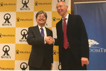 マネックス証券 松本大CEO「売り手の論理から脱却し顧客の資産形成に貢献する」のサムネイル画像